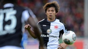 scf_ffm_inui_ball_920_th